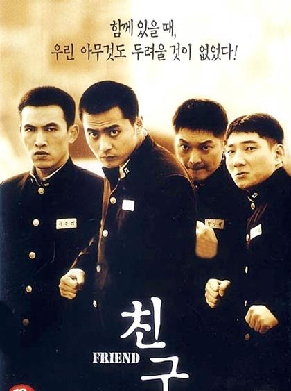 loat-phim-gay-bao-cua-jang-dong-gun-qua-25-nam-6