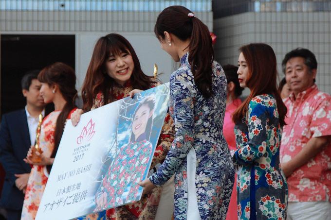 Thiếu nữ Nhật Bản đoạt Miss Vietnam Festival