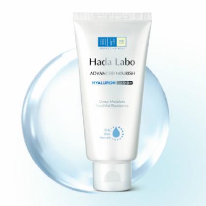 Kem rửa mặt Hada Labo ADVANCED NOURISH cấp ẩm với thành phần dịu nhẹ