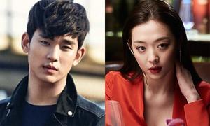 'Gái hư' xứ Hàn đau đầu khi đóng cảnh 19+ cùng Kim Soo Hyun