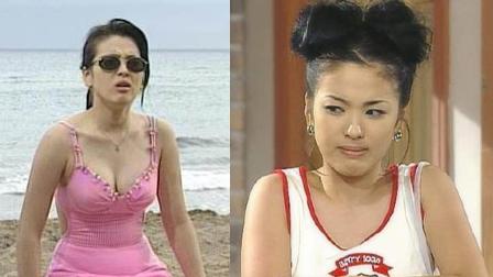 Năm 1996, Hye Kyo giành giải trong một cuộc thi người mẫu, từ đó gia nhập làng giải trí. Năm 1997, cô đóng vai phụ trong phim đầu tay - Bệnh viện phụ sản Soonpoong. Thiếu nữ Hye Kyo bấy giờ khuôn trăng đầy đặn, được khen xinh xắn, đáng yêu.