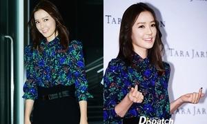 Hoa hậu Son Tae Young khoe vóc dáng ở sự kiện