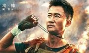 Phim của Ngô Kinh dẫn đầu phòng vé thế giới ba tuần liên tiếp