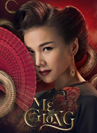 Tạo hình Thanh Hằng trong phim.