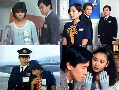 Chuyện nữ tiếp viên hàng không là phim truyền hình Nhật Bản ra mắt lần đầu tiên năm 1983. Phim kể về cô gái vụng về, hậu đậu Matsumoto Chiaki (Hori Chiemi đóng) mơ làm tiếp viên hàng không - công việc yêu cầu sự tinh tế, cẩn thận. Phim là chặng đường chiến thắng bản thân của Chiaki, bên cạnh đó còn là những âm mưu, cạm bẫy trong chuyện tình tay ba giữa Chiaki và thầy giáo của cô cùng Shindo Mariko - người phụ nữ đã đính ước với thầy.Phim gây sốt ở Việt Nam khi chiếu năm 1996. Cố lên Chiaki trở thành cụm từ cửa miệng của nhiều người khi muốn khích lệ ai đó cố gắng.