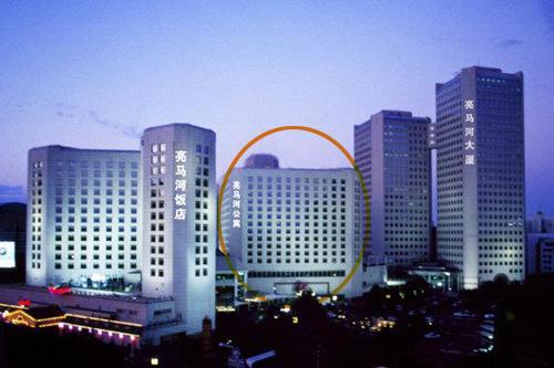 Ngoài ra cô sở hữu căn hộ Landmark tại quận Triều Dương.