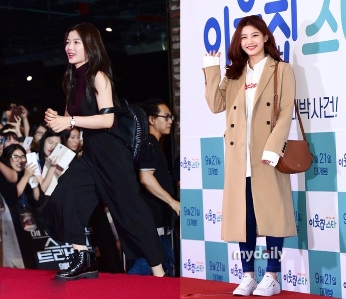 Gu thời trang của 'Nữ thần màn ảnh' Kim Yoo Jung