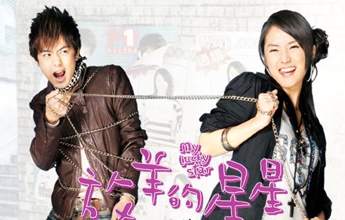 Yoo Ha Na từng nổi tiếng đình đám châu Á với vai Hạ Chi Tinh trong Sợi dây chuyền định mệnh, đóng cùng Lâm Chí Dĩnh. Hạ Chi Tinh là cô gái nghèo khó, có sở trường nói dối như thật khiến nhiều người mắc lừa. Cô thay đổi từ khi trúng tiếng sét ái tình với chàng công tử Trọng Thiên Kỳ. Sau tác phẩm này, Ha Na đóng một số phim của Hàn Quốc nhưng không gây tiếng vang. Tác phẩm cuối cùng của cô là Lie to Me - phim của đài SBS năm 2011.
