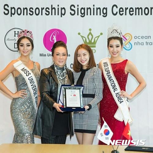 Hoa hậu Hải Dương xuất hiện trên báo Hàn Quốc. Cô nhận chứng nhận làm cố vấn sắc đẹp cho Hoa hậu Hàn Quốc - Cho Se Hui.