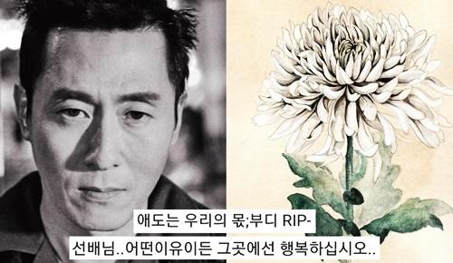 Hình ảnh được các nghệ sĩ Hàn chia sẻ nhiều nhất hôm nay.