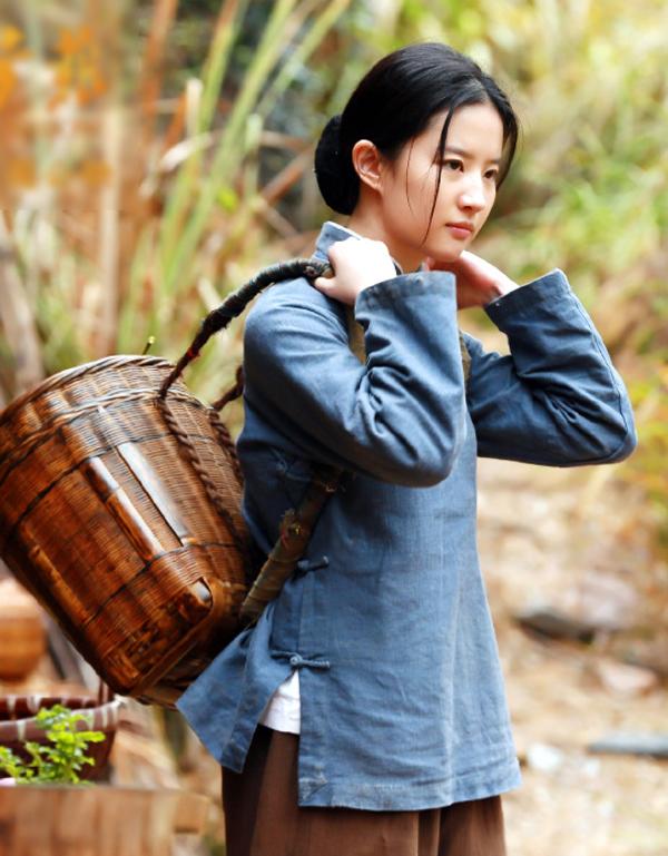 Lưu Diệc Phi đóng vai quả phụ