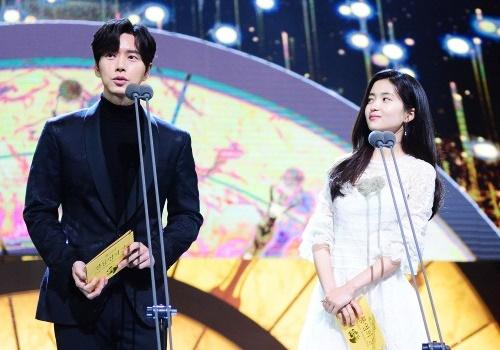 Park Hae Jin và Kim Tae Ri,