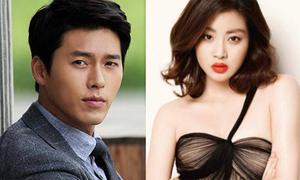 Hyun Bin chia tay Kang So Ra