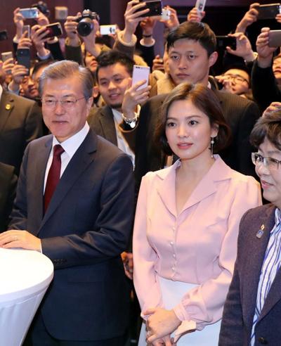 song-hye-kyo-du-su-kien-cung-tong-thong-han-o-bac-kinh-1