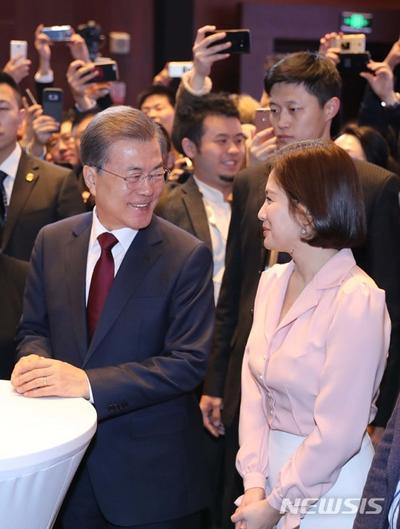 song-hye-kyo-du-su-kien-cung-tong-thong-han-o-bac-kinh-2