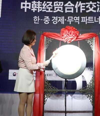 song-hye-kyo-du-su-kien-cung-tong-thong-han-o-bac-kinh-4