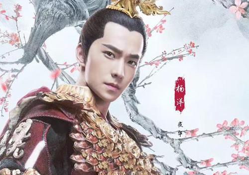 Phim Tam sinh tam thế thập lý đào hoa cũng khiến Dương Dương lọt vào danh sách với vị trí thứ sáu. Anh bị nhận xét dù đóng phim cổ trang vẫn giữ nguyên phong cách của ngôi sao thần tượng.