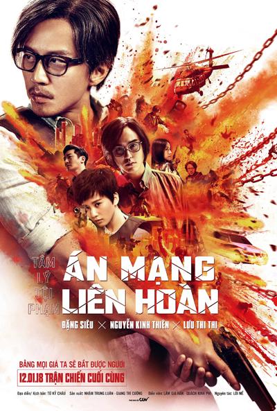 Tác phẩm của đạo diễn Tử Kỳ Châu ra mắt đầu năm 2018.
