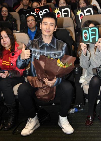 Đoàn phim do Huỳnh Hiểu Minh, Chương Tử Di đóng chính tổ chức buổi chiếu ra mắt ở Thượng Hải (Trung Quốc) hôm 7/1.