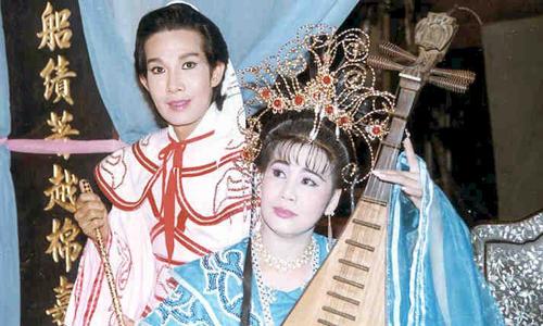 Đôi diễn viên trong vở Lương Sơn Bá - Chúc Anh Đài.