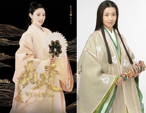 Trang phục trong Ba Thanh truyện bị cho là giống trang phục trong phim Nhật Bản.
