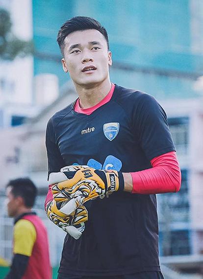Image result for Bùi Tiến Dũng