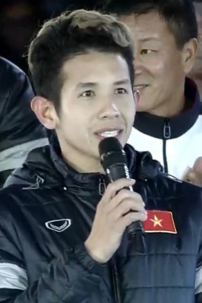 Cầu thủ Hồng Duy.