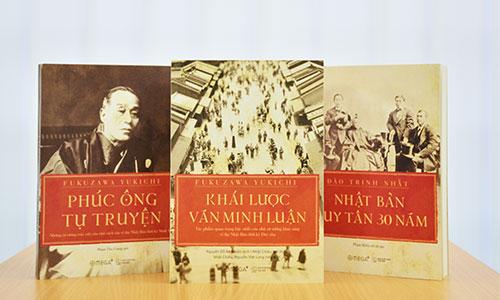 Bộ ba cuốn sách - Phúc ông tự truyện, Khái lược văn minh luận, Nhật Bản Duy tân 30 năm do Omegabooks phát hành.