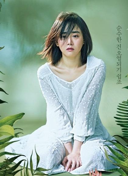 Năm 2015, Moon Geun Young tái xuất màn bạc sau 10 năm với vai phụ trongphim điện ảnh Bi kịch triều đại (The Throne). Đây cũng là bước đệm giúpcô được mời đóng chính trong phimGlass garden hồinăm 2017. Diễn viên thủvai Jae Yeon -nhà nghiên cứu năng lượng sinh học có tính cách lập dị.Sau khi bị người yêu phản bội, cô tựtách biệt xã hội, sống ở ngôi nhà kính sâu trong rừng. Tại đâycô gặp tiểu thuyết gia Ji Hoon -vừa dính bê bối đạo nhái và rắc rối sự nghiệp. Anh ta kết thân với Jae Yeon và lấy cuộc đời cô làm chất liệu cho tác phẩmcủa mình.TheoNaver, năm qua, Moon Geun Young trải qua phẫu thuậtchứng chèn ép khoang cấp tính lần thứ tư. Công ty đại diện diễn viêncho biết cô dần hồi phụcvà đã sẵn sàng trở lại diễn xuất.