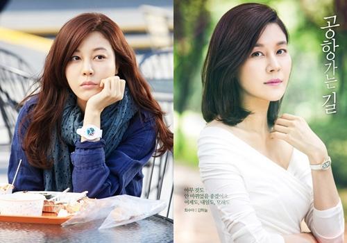 Kim Ha Neul là một trong những diễn viên thực lực xứ Hàn, được truyền thông nước này đánh giá có nhan sắcphúc hậu, dịu dàng.Người đẹp sinh năm 1978luôn góp mặt trongTopbiểu tượng nhan sắckhuynh đảo Hàn Quốc đầu thập niên 2000.Cô khởi nghiệp với vai tròngười mẫu thời trang từ năm 18 tuổi và ghi dấu ấn với diễn xuất. Cô xuất hiện trong loạt phim ăn khách nhưHạnh phúc bên nhau
