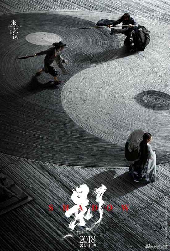Phim mới của Trương Nghệ Mưu đậm chất tranh thủy mặc