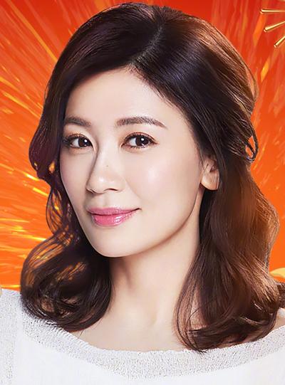 Giả Tịnh Văn bước sang tuổi 44.