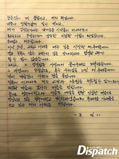 Bức thư tay của Jo Min Ki được Dispatch công bố.