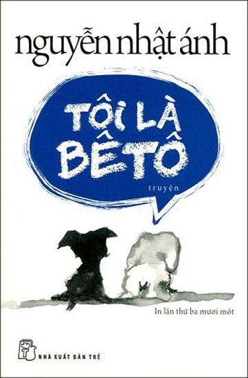 Cuốn truyện do Nhà xuất bản Trẻ phát hành.