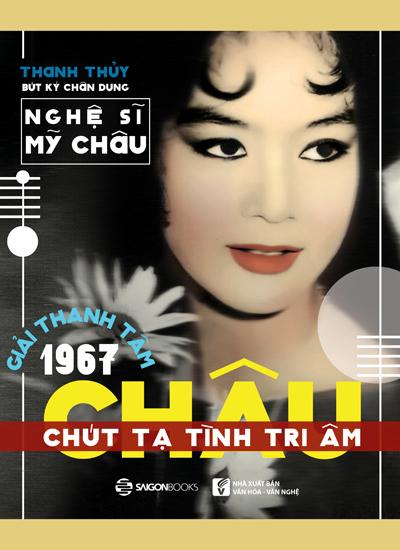 Cuoc doi nghe si cai luong My Chau len sach