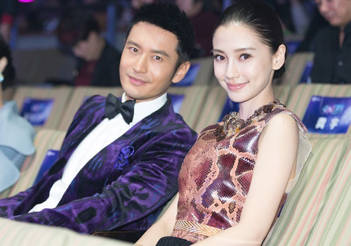 Vợ chồng Angelababy - Huỳnh Hiểu Minh.