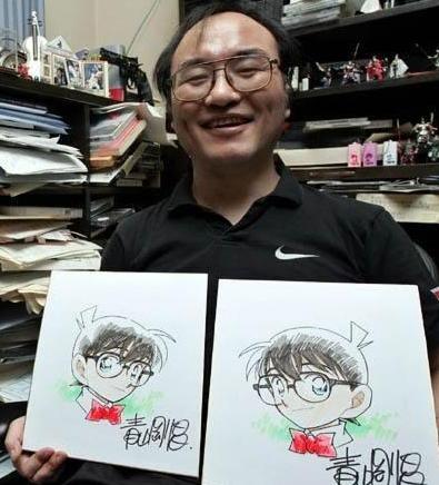 Tác giả Gosho Aoyama.