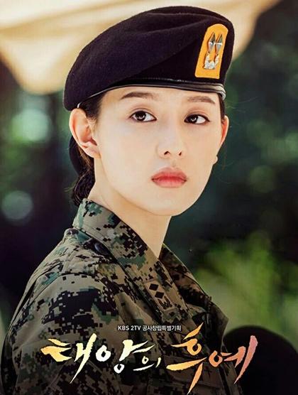 Tạo hình nổi bật của Kim Ji Won trên màn ảnh - 7