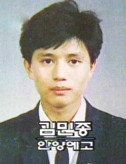 Vẻ điển trai của quý ông Kim Min Jong 30 năm trước