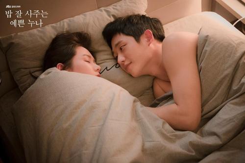Yoon Jin Ah thay đổi từ khi yêu