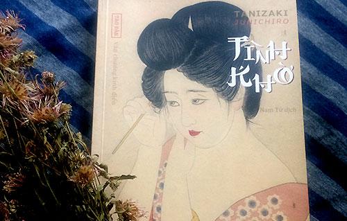 'Tình khờ' - dục vọng và đam mê trên trang sách Nhật