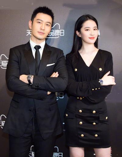 Hiểu Minh sánh vai Lưu Diệc Phi tại sự kiện mới đây.