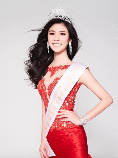 Ngày 28/4, trên trang cá nhân, Tần Mỹ Tú thông báo cô được lựa chọn là đại diện của Trung Quốc tại Miss Universe năm nay.