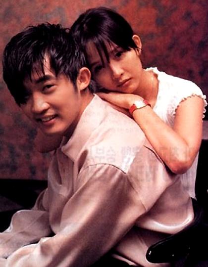 Năm 1997, anh vụt sáng thành sao khi đóng cặp cố minh tinhChoi Jin Sil trong Ước mơ vươn tới một ngôi sao. Hình ảnh chàng Min Hee thích ca hát, lãng tử, nguyện bỏ cả thế giới để theo đuổi cô gái mồ côi Yun Hee... khiến nhiều thiếu nữ thổn thức.Bản nhạc nền Forever doAhn Jae Wookthể hiện cũng gây sốt một thời.TheoNaver,nhiều fan mong muốn anh và Choi Jin Sil thành một cặp.