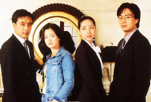 12 câu hỏi thử tài hiểu biết của bạn về Song Hye Kyo - 6