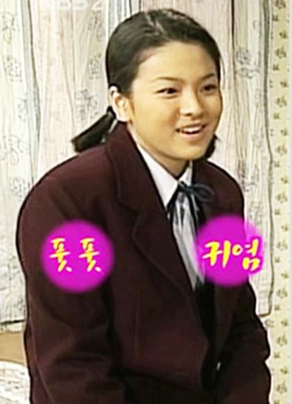thu-tai-hieu-biet-cua-ban-ve-co-dau-thang-10-song-hye-kyo-1