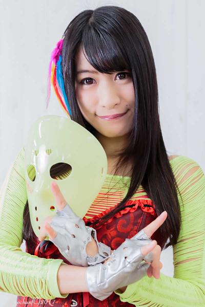 Ca sĩ Tomoka Igari.