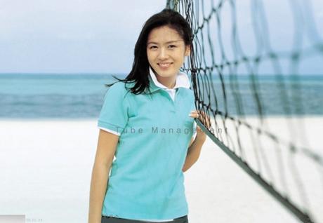 Ngoại hình thuở mới vào nghề của chị đẹp Son Ye Jin - 10