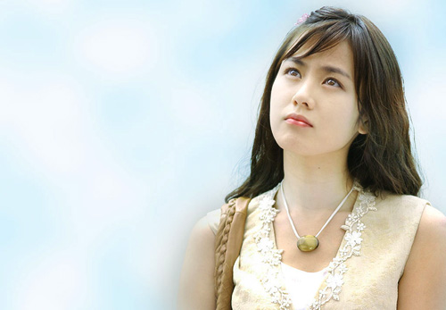 Ngoại hình thuở mới vào nghề của chị đẹp Son Ye Jin - 7
