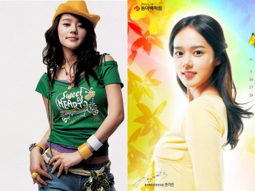 Nét trong sáng thuở đôi mươi của mỹ nhân không tuổi Han Ga In - 11